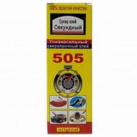 Клей 505(супер клей 20гр) №3
