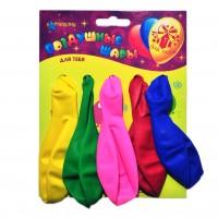 Воздушный надувной шарик Карновалия( 5шт) цветной