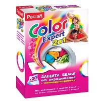 Абсорбит цветных вещей