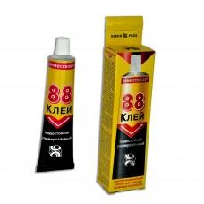 Клей 88  40мл Профессиональный в КОРОБОЧКЕ  (Химик-плюс)