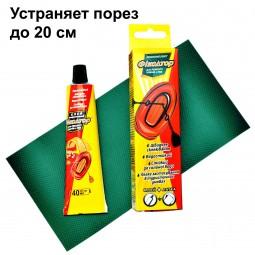 Баннер 3