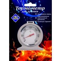 Термометр для Духовки  OVEN