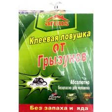 Клеевая ловушка для ловли мышей ТМ ARGUS ( 21 * 31см )