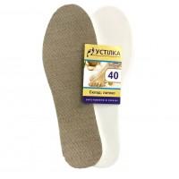 Стелька для обуви Латексная черная (размерная 36-46)