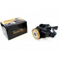 Аккумуляторный налобный фонарь AS-0509