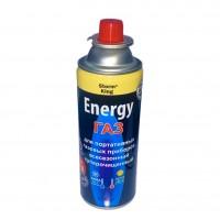 Газ кемпинговый ENERGY  220 gr.  Очищенный всесезонный
