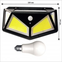 Уличный фонарь  светильник   HS-8010B ( 220 * 145 мм )  COB  с датчиком движения