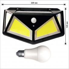 Уличный фонарь  светильник COB-3000   с датчиком движения COB