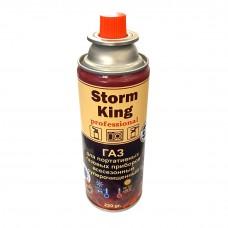 Газ кемпинговый Storm King professional   220 gr.  Очищенный всесезонный