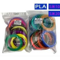 PLA Пластик для 3D ручки 10 шт по 5 м  Набор для 3Д рисования ( 170 - 195 С )