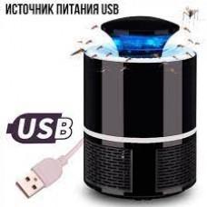 Лампа ловушка для комаров уничтожитель насекомых 5 Вт USB Mosquito Killer