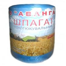 Бухта полипропилен  Авангард 4кг ( К-4 )