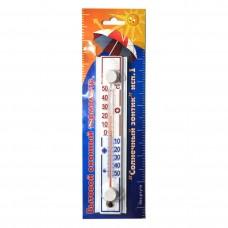Термометр на липучке солнечный зонт ис.1 (большой)