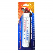 Термометр на липучке солнечный зонт ис.2 (малый)