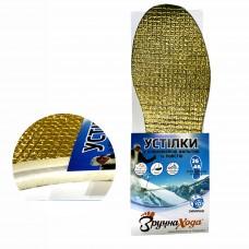 Стелька для обуви Platinum  с термо-фольгой