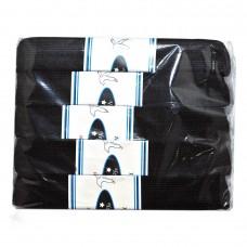Резинка швейная ширина  3см   ( Чёрная )5метров