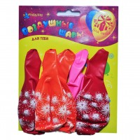 Воздушный надувной шарик Карновалия ( 5шт) разноцветный с  узором