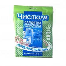 Салфетка из микрофибры Грязи Пыли Жира 30*30см исп.2