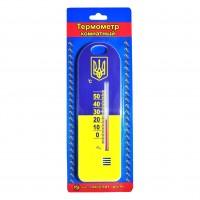 Термометр комнатный  ТКМ-160 Флаг Украины