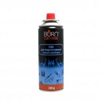 Газ кемпинг 220мл  BURN