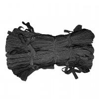 Резинка бельевая ЧЕРНАЯ длина 10 метр ширина 7 мм