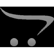 Секатор садовый Pruning Shears 8